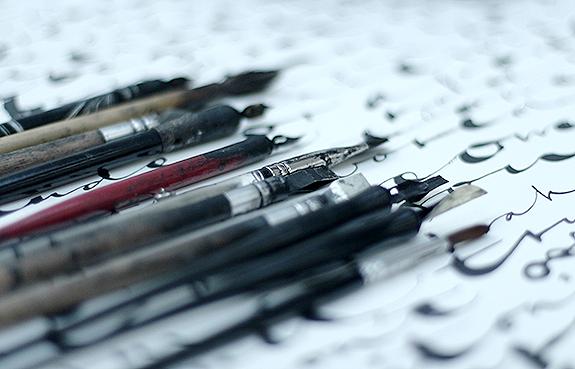 Kalligrafi - fixaodona.se